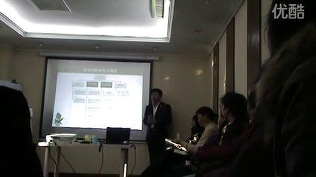 20101031 12355讲师团 参与式培训基础 杨波