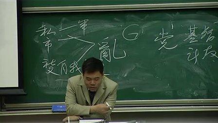 北京大学演讲三(3)