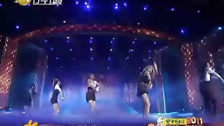 【小辉发布】2011辽宁春晚wondergirls2 Different Tears Chinese