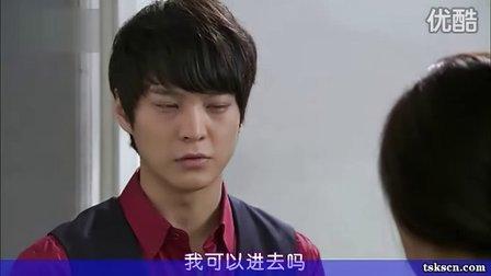 《面包王金卓求》柳真 朱元 马幼爱情剪辑22