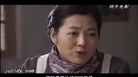 全家福电视剧15