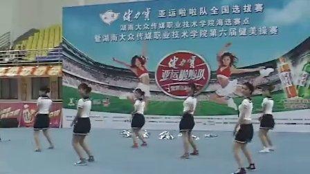 长沙站大众传媒表演漂亮的美女啦啦队