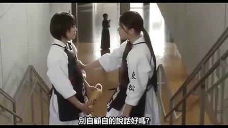 【日影】十六岁的武士道(北乃纪伊 成海琉子)