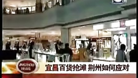 G:太过矜持容易与爱情擦肩而过_新闻中心_新浪网.files这个可以再给力点 荆州电视台惊现外籍