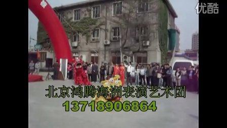 北京舞狮-北京舞狮舞龙-北京舞龙舞狮-北京舞狮表演