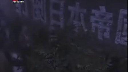 敌后武工队1999  01