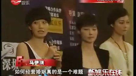 娱乐 《婚姻保卫战》主演北京亮相