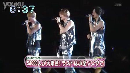 滨崎步 a-nation 2010 CM