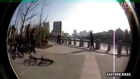 2011 Eastern Bikes HangZhou