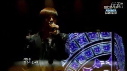 101204 MBC音乐中心2AM-像疯了一样【HD LIVE现场版 】