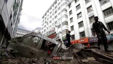 甘肃省舟曲县发生特大泥石流视频