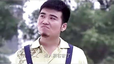 一起又看流星雨.2010.中国.第24集