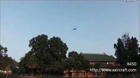 XAircraft X450 翻筋斗测试-2