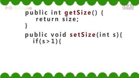 19.Java_封装