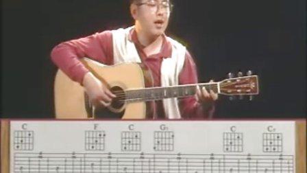 张文忠的民谣吉他经典教程5