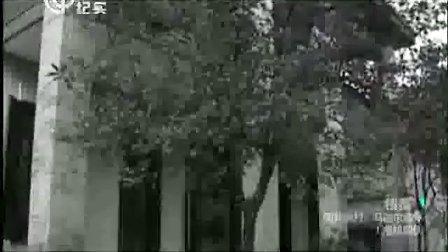 [档案]20130921《国共谈判:马歇尔调停》 1& 2