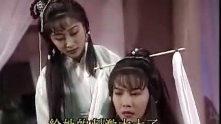 《温兆伦》魔刀侠情—18集全10集 主演:温兆伦 洪欣 蔡少芬 张兆辉 黎耀祥