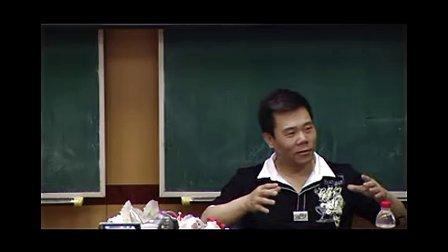 中国政法大学演讲(2)