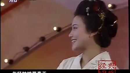 沪剧 年轻姑娘爱春天 陈甦萍 标清