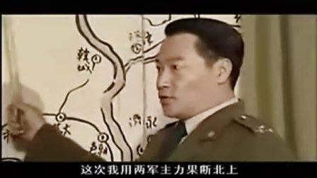 二十八集电视连续剧《保卫延安》;〔陕西电视台2005年出品〕13