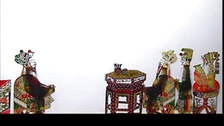唐山 皮影戏  杨六郎传御状(上集)