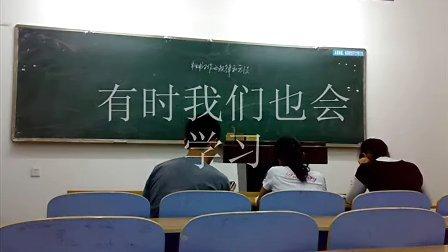 秦皇岛职业技术学院07级资产评估