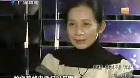 """第一访谈 吴幼坚  广东电视台新闻频道《第一访谈》《我的儿子是""""同志""""》20090303"""