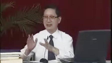 03《中医诊断学》第一章:诊法、问诊 第一节:问诊的意义和方法