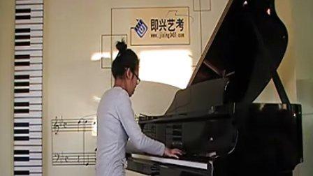 即兴艺考培训学校模拟考试——李艺    钢琴