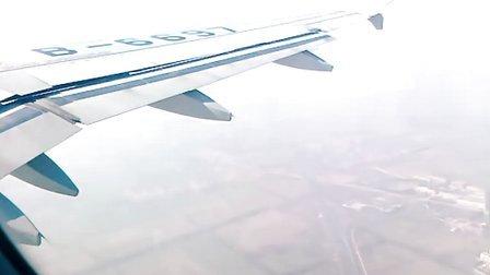 自己实拍济南机场飞机起飞