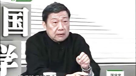 危害健康的祸首 20100710 国学堂_标清