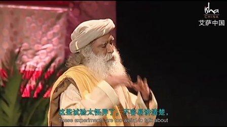 瑜伽大师萨古鲁(sadhguru)在TED India 的演讲(中英双字)