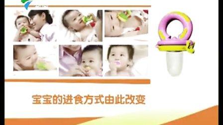 咬咬乐宣传片,给力上广东新闻频道