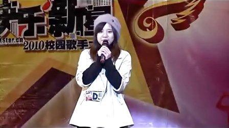 快乐新星2010-陈澳平