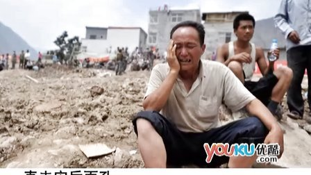 舟曲6岁哥哥抱1岁弟弟穿行废墟 直击灾后面孔