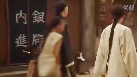 《少年黄飞鸿之铁马骝A》 高清版 主演:甄子丹 于荣光 (国语)