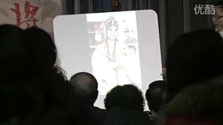 2011年1月23日上海京剧院 FOLLOW ME 第七期结业仪式 55