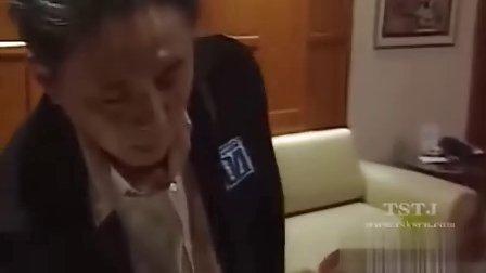 谍变危情(云之上) 08 [中字]