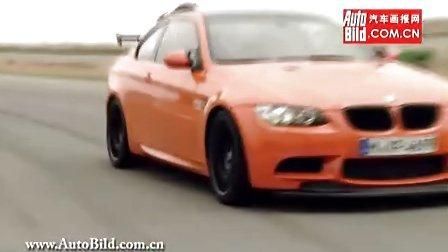 [荐]橙色诱惑为赛道而生 宝马M3 GTS赛道亮剑