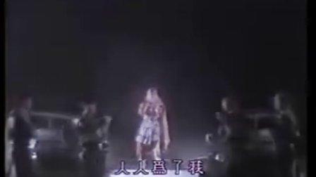 《愛將》梅艷芳 (1986)