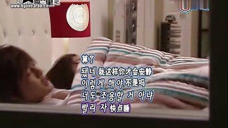 韩版恶作剧之吻-精彩幕后NG花絮【新2】【高清】