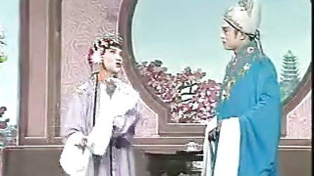 庐剧《张万郎休丁香》(上)丁玉兰、朱德顺、孙小云