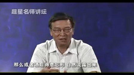 """(徐公持)""""错彩镂金""""的颜延之(上)"""