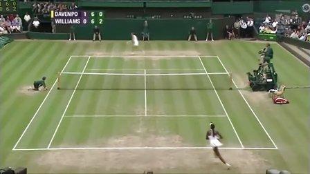 2005温网女单决赛 大威廉姆斯VS达文波特 (自制HL)