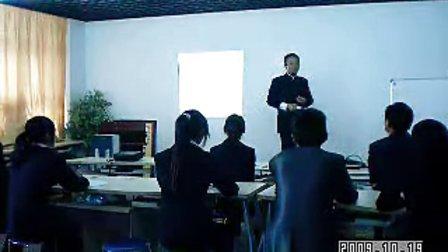韦勇教练企业新人内训《致中和培训机构》(一)