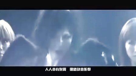 [MV]傅穎 - 加加夫人(黑色版)