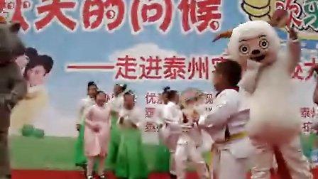 泰州棋院少儿艺术中心联手江苏卫视优漫卡通走进校园