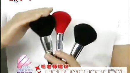 中国化妆大师毛戈平化妆教学课程1