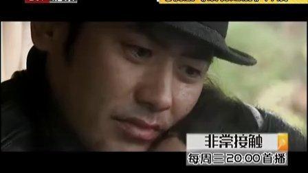 【非常接触】谍战大戏《黎明之前》_20101013