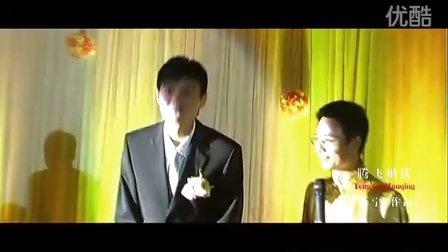 婚礼MV-《同一个世界 同一个梦想》(仲满)